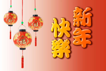 Chinese new year greetings with decorative red lantern ornaments on red  background photo