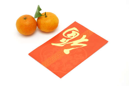 mandarin oranges: Chinese New Year traditional gifts on white background Stock Photo