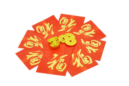 ang: Chinese red packets and ornaments of gold ingots and coins