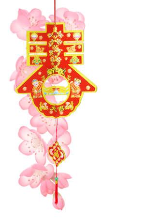 flores chinas: Ornamento del año nuevo chino y el fondo flor del ciruelo, con copia espacio