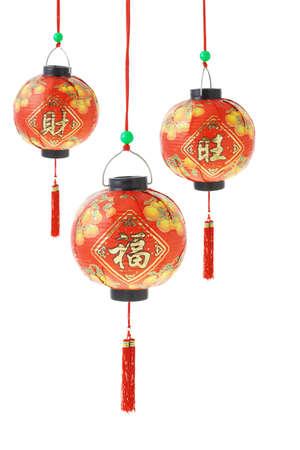 Hanging Chinese paper Lanterns on white background photo