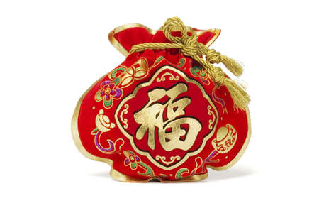 Chinese New Year Gift Bags on White Wackground Stock Photo