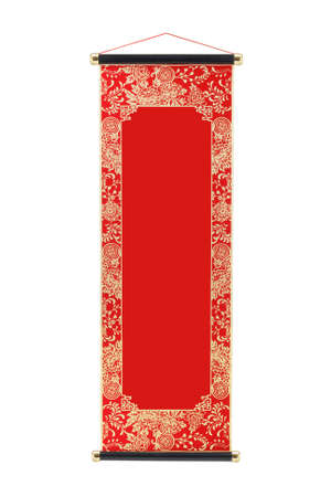Chinese Festive Scroll With Floral Design Border and Copy Space photo