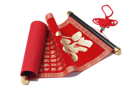 Chinese New Year Prosperity Scroll Lying On White Background - Good Fortune Stock Photo