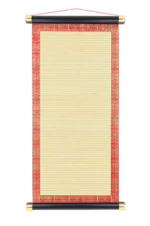 Chinese Bamboo Scroll With Decorative Border On White Background photo