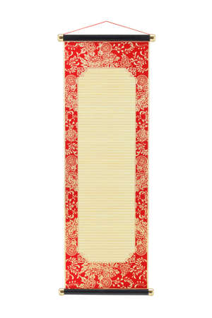 Chinese Bamboo Scroll With Floral Design Border  photo