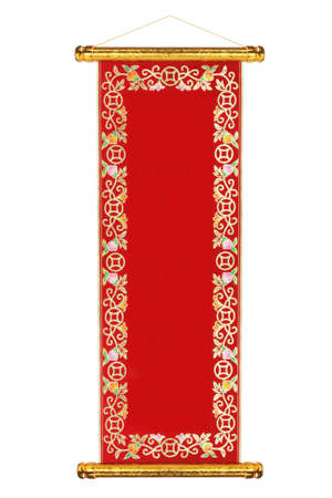 auspicious: Chinese Traditional Scroll with Copy Space On White Background