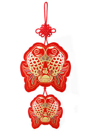 abundant: Chinese New Year Auspicious Fish Ornaments - Abundant Surplus Stock Photo