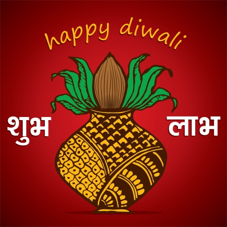 happy diwali greeting stock Stock Vector - 16904555