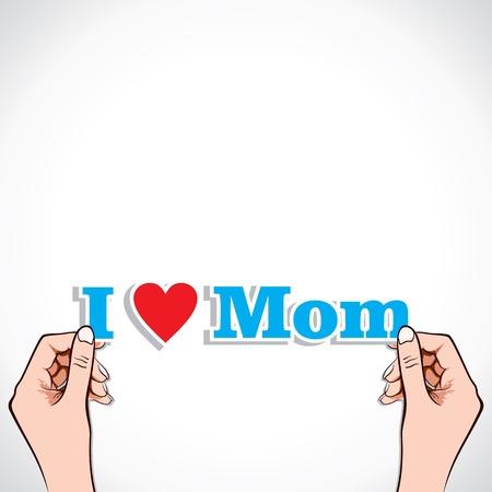 stockinet: love for momconcept
