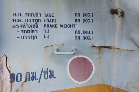 bogie: description of bogie in Thai language