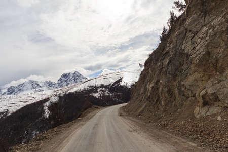 taget: road pathway