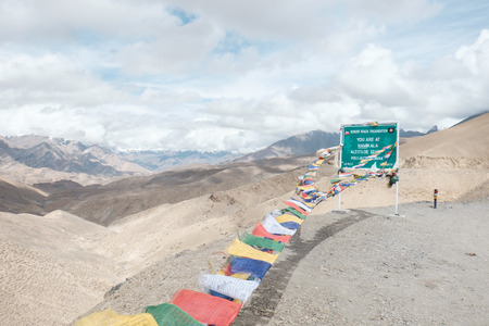 highway 3: 1D highway Srinagar to Kagil route, view of Namikala point , 3,660 m (msl), India Stock Photo