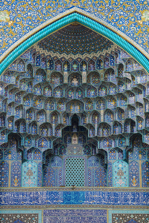 art of Masjed-e Imam or Masjed-e sha at Nash-e Jahan square, Esfahan, Iran, since 1611