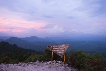 Gunung Silipat summit 607 msl, Betong, thailand