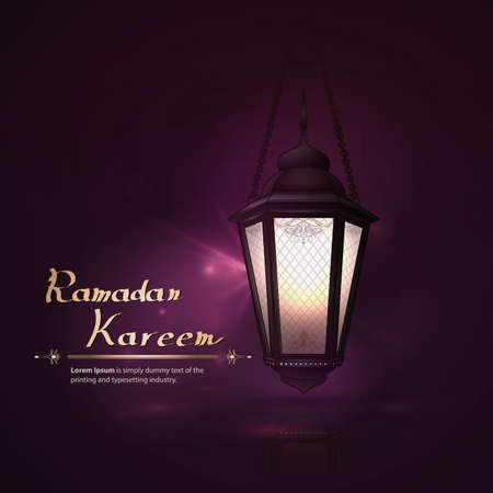 pink lamp: Arabic vector Lamp on dark abstract background for Ramadan Kareem. Hanging illuminated lamp with text,  light, blur and bokeh. Pink of cover with light and reflection Illustration