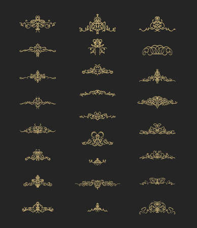 decoration elements: Vintage decor elements and wicker lines in vector. Decoration for logos, page, wedding album or restaurant menu in set. Calligraphic design elements Illustration