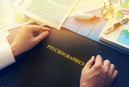 이름 psychographics와 책을 복용 관리자입니다.