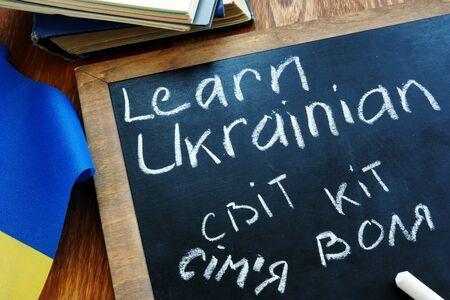 Learn Ukrainian inscription on the blackboard. Фото со стока