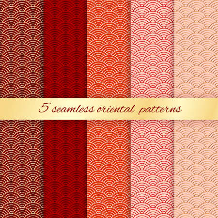 Set of 5 oriental seamless patterns. Traditional Japanese or Chinese geometric ornament. Seigaiha wavy background. Vector illustration. Easy to edit template for your artworks.