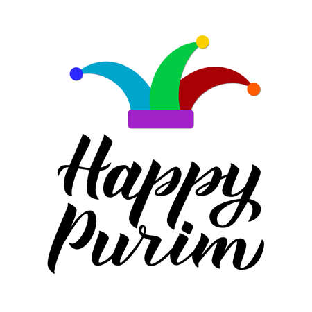 Happy Purim calligraphy hand lettering and jester hat isolated on white. Traditional Jewish carnival poster. Vector template for masquerade party invitation, greeting card, banner, flyer.