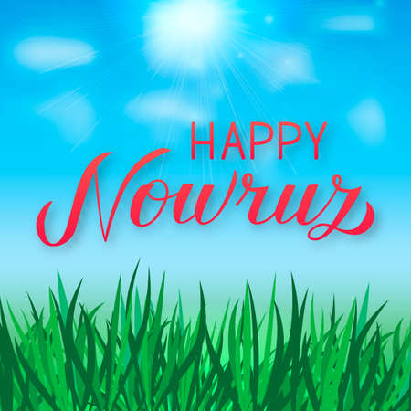 Happy Nowruz hand lettering. Iranian or Persian new year sign. Spring holiday vector illustration with green grass, blue sky and clouds. Easy to edit template for greeting card, banner, poster, flyer.