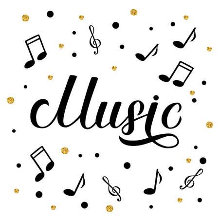 Muziek kalligrafie hand belettering. Karaokebar, muziekwinkel of platenstudio. G-sleutel bladmuziek symbolen. Vector illustratie. Eenvoudig te bewerken sjabloon voor spandoek, poster, flyer, enz.