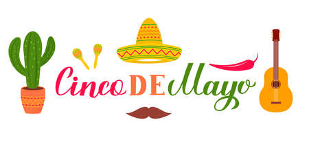 Cinco De Mayo lettering with Sombrero, guitar, cactus and maracas. Mexican fiesta typography poster. Vector template for party invitation, banner, poster, greeting card, flyer, etc.