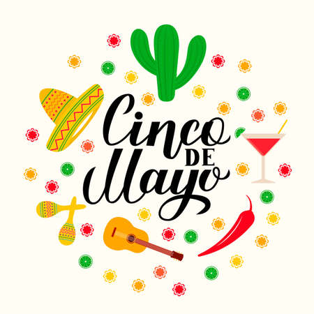 Cinco De Mayo lettering on paper plate with traditional mexican symbols: Sombrero, cactus, pepper, guitar, maracas. Easy to edit template for party invitation, banner, poster, greeting card, flyer.