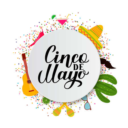 Cinco De Mayo lettering on paper plate with traditional mexican symbols: Sombrero, guitar, cactus, pepper, maracas. Easy to edit template for party invitation, banner, poster, greeting card, flyer. Ilustração