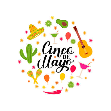 Cinco De Mayo lettering with traditional mexican symbols: Sombrero, cactus, pepper, guitar, avocado, margarita, maracas. Vector template for party invitation, banner, poster, greeting card, flyer.