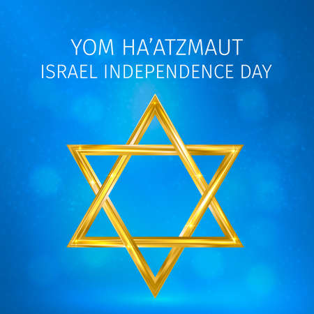 Israel Independence Day (Yom Haatzmaut). Gold shiny Star of David. Jewish holiday illustration. Easy to edit template for banner, poster, sign, flyer, postcard, etc
