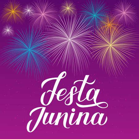 Festa Junina calligraphy hand lettering. Fireworks on purple background. Brazil June Festival Festa de Sao Joao. Easy to edit template for banner, typography poster, invitation, flyer, etc.