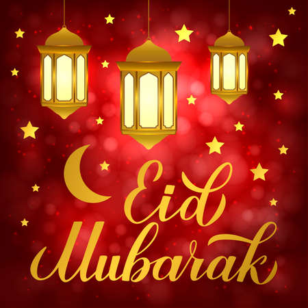 Eid Mubarak gold calligraphy hand lettering with lanterns on red background. Muslim holy month typography poster. Vector template for Islamic traditional banner, greeting card, flyer, invitation. Çizim