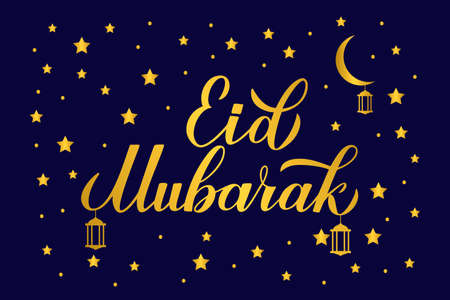 Eid Mubarak gold calligraphy lettering on dark blue background. Muslim holiday typography poster. Islamic traditional vector illustration. Template for banner, greeting card, flyer, invitation.