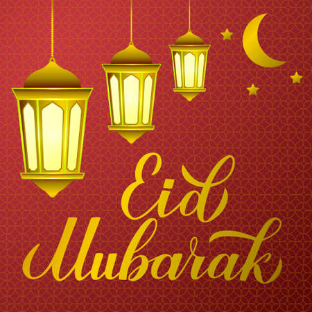 Eid Mubarak calligraphy hand lettering and lanterns on red Arabic pattern  background. Muslim holy month typography poster. Vector template for Islamic banner, greeting card, flyer, invitation.