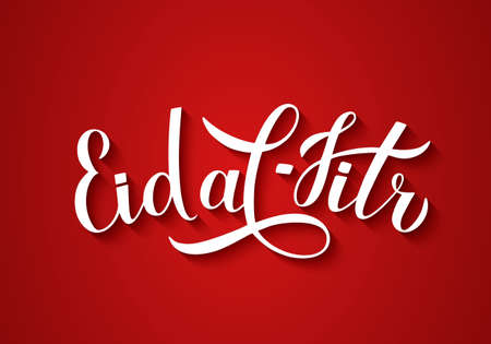Eid al-Fitr calligraphy lettering on red background. Muslim holiday typography poster. Islamic traditional festival of breaking the fast. Vector template for banner, greeting card, flyer, invitation. Çizim
