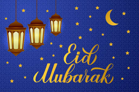 Eid Mubarak calligraphy hand lettering and lanterns on blue Arabic pattern  background. Muslim holy month typography poster. Vector template for Islamic banner, greeting card, flyer, invitation. Çizim