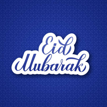 Eid Mubarak calligraphy hand lettering on blue Arabic pattern  background. Muslim holy month typography poster. Easy to edit vector template for Islamic banner, greeting card, flyer, invitation. Çizim
