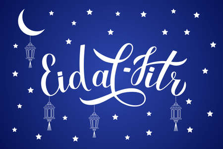 Eid al-Fitr calligraphy hand lettering  with lanterns on night sky background. Muslim holiday typography poster. Islamic traditional festival of breaking the fast. Vector illustration.