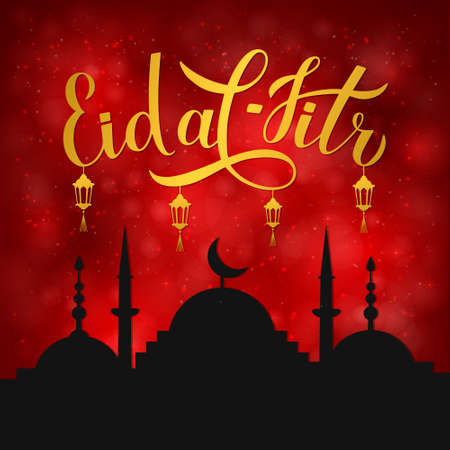 Eid al-Fitr calligraphy lettering and silhouette of mosque on red background. Muslim holiday banner. Islamic traditional festival of breaking the fast. Vector template for poster, greeting card.