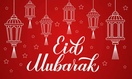 Eid Mubarak modern calligraphy lettering with lanterns on red background. Muslim holy month typography poster. Islamic traditional vector template for banner, greeting card, flyer, invitation.