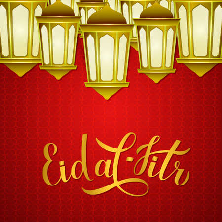 Eid al-Fitr calligraphy lettering and lanterns on red Arabic pattern background. Islamic traditional festival of breaking the fast. Vector template for banner,  poster, greeting card, flyer. Çizim