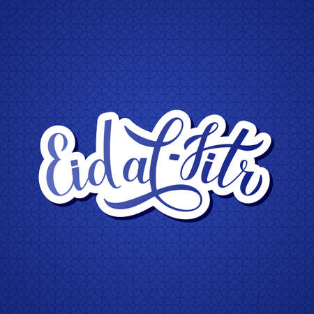 Eid al-Fitr calligraphy lettering on blue Arabic pattern  background. Muslim holiday typography poster. Islamic traditional festival of breaking the fast. Vector template for banner, greeting card.