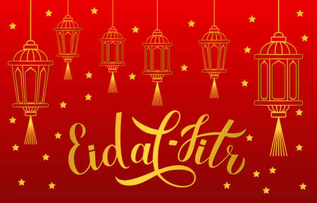 Eid al-Fitr calligraphy lettering with paper lanterns on red background. Islamic traditional festival of breaking the fast. Muslim holiday typography poster. Vector template for banner, greeting card.