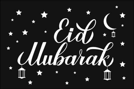Eid Mubarak calligraphy lettering with traditional lanterns and stars on black background. Islamic holiday typography poster. Easy to edit vector template for banner, greeting card, flyer, invitation. Çizim