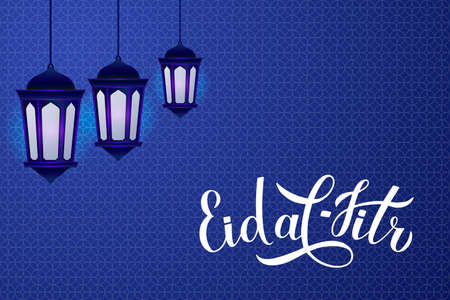 Eid al-Fitr calligraphy hand lettering with lanterns on blue Arabic pattern background. Muslim holiday typography poster. Islamic traditional festival of breaking the fast. Vector illustration.