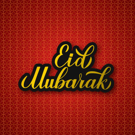 Eid Mubarak calligraphy hand lettering on red and gold Arabic pattern background. Muslim holy month typography poster. Easy to edit vector template for Islamic banner, greeting card, flyer, invitation Çizim