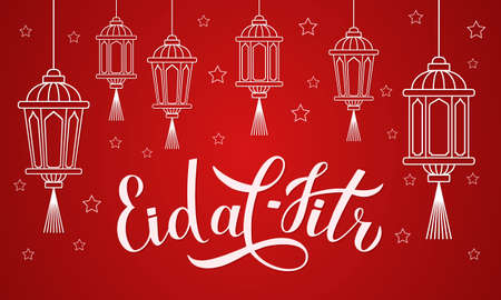 Eid al-Fitr calligraphy lettering with paper lanterns on red background. Muslim holiday typography poster. Islamic traditional festival of breaking the fast. Vector template for banner, greeting card. Çizim