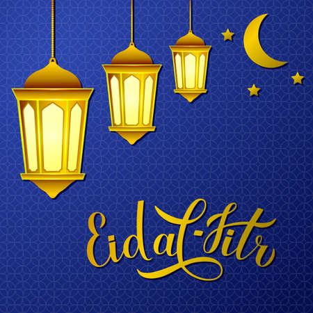 Eid al-Fitr calligraphy lettering and lanterns on blue Arabic pattern background. Muslim holiday greeting card or poster. Islamic traditional festival of breaking the fast. Vector illustration.